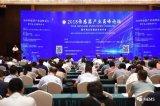 中国传感器产业的如何开启快速发展模式?