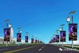 LED企业如何在智慧城市的热潮中抢占先锋