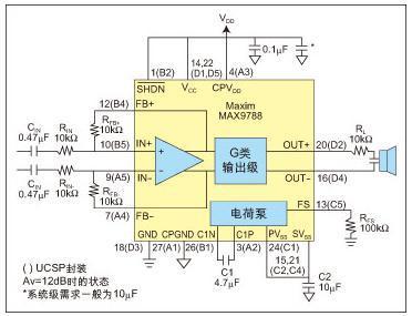 驱动陶瓷扬声器的放大器电路的设计及因素考虑