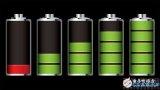 比亚迪宣布开放动力电池业务