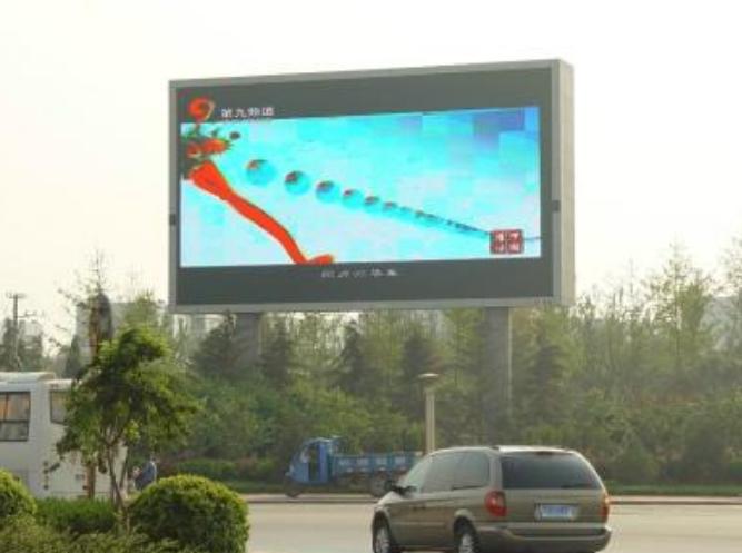 雾霾对LED显示屏有什么危害