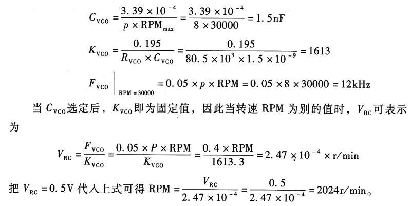 高速电机的起动问题及采用ML4425的解决方案介绍