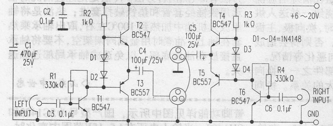 驱动低阻抗耳机装置的立体声放大器的电路组成及特点介绍