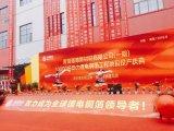 未来将打造青海诺德锂电材料产业园