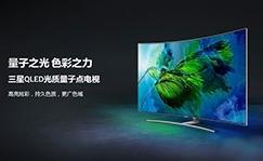 三星或将在2020年左右推出不需要背光的自发光QLED电视