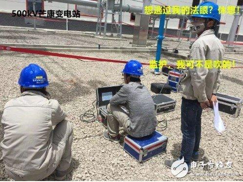 西藏500千伏芒康變電站帶電投運,標志著西藏電網...