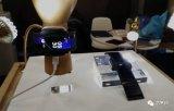 努比亚发布腕部曲面折叠屏概念性智能手机