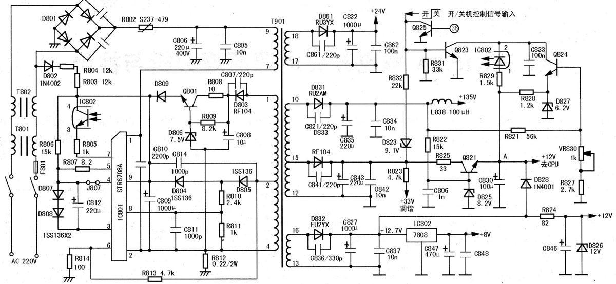 康佳T2566E彩电冷机无伴音故障及检修分析