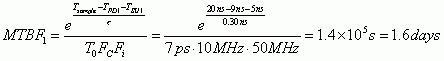 VHDL在通用异步串行接口中的实用设计