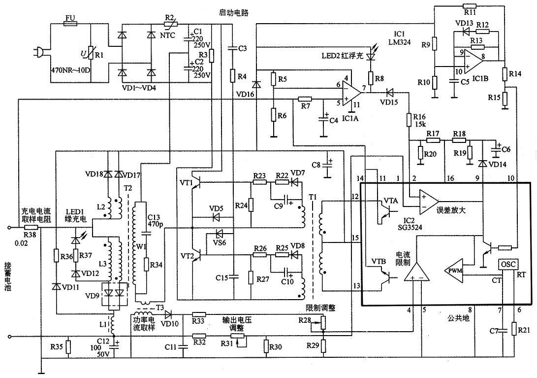 车KGC充电器电路原理分析介绍(1)