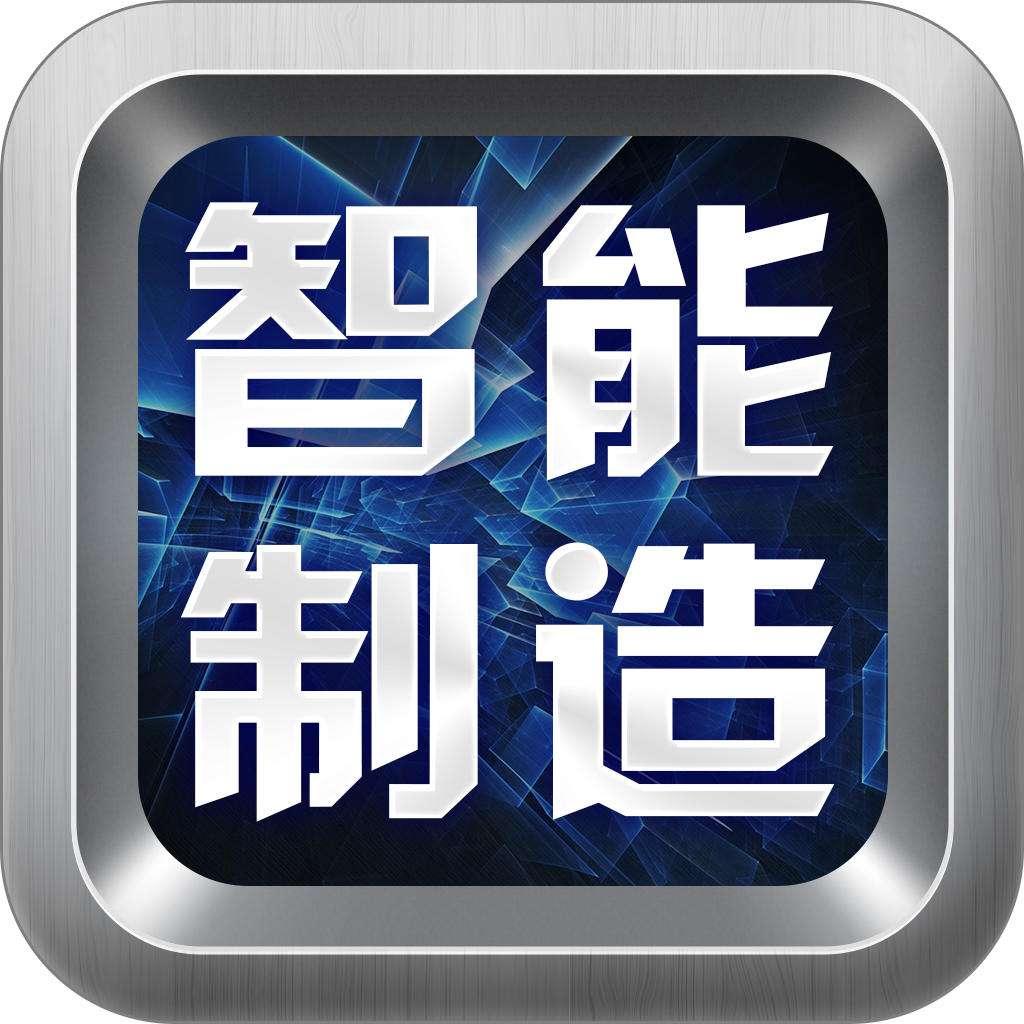 扬州市为智能制造及高端装备的发展制订了三年行动计...