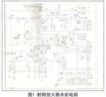 DF100A型短波广播发射机的故障现象的分析、判断与处理介绍