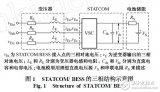 抑制储能系统中低频振荡的技术方案