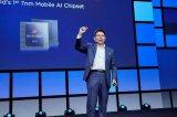 面向全球推出华为新一代顶级人工智能手机芯片——麒麟980
