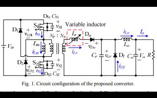 具有可变电感的ZCS双开关正激变换器的设计与实现