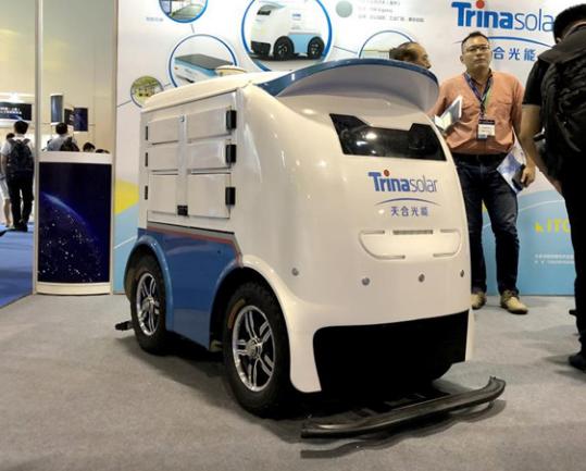 天合光能自主研发的智能机器人亮相国际人工智能展览会