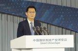 騰訊車聯攜手廣汽新能源推出廣汽傳祺GE3 530...