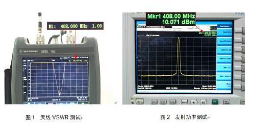 无线抄表手持机通过屏蔽方式延长通讯距离