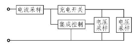 磷酸铁锂电池通用充电模块的基本组成与电路分析