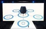 智能音箱投資熱潮,如何掌握特殊應用與邊緣運算趨勢...
