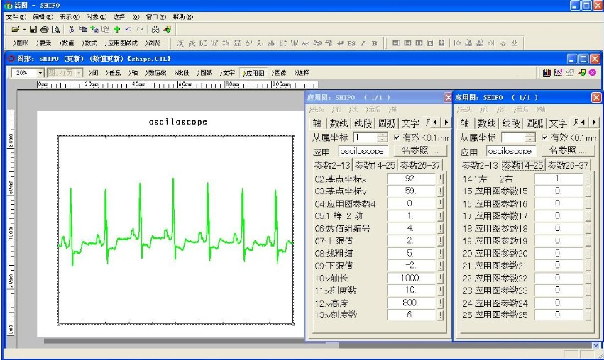 动态模拟示波器数据的设计实现方案