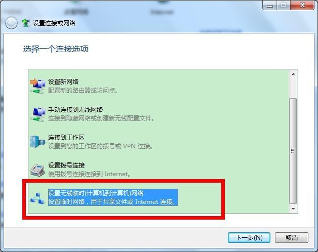 怎样让Windows 7系统实现无线路由器的AP...