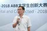 """以""""预见未来:数字化与互联""""为主题的第七届ABB..."""