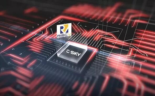 出货量8亿颗!阿里系芯片公司中天微发布中国自研CPU架构RISC-V处理器