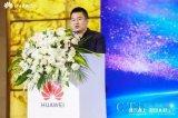 华为全系列软件定义智能摄像机在郑州首秀