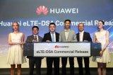 华为发布面向5G的eLTE-DSA解决方案,助力...