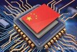 我国成功研制100G硅光收发芯片,推动我国自主硅...