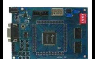 DSP复习材料(基于TMS320LF240x系列)参考教材《DSP原理及电机控制应用》