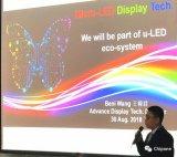 王博士从IC设计厂商的角度分析了在Micro L...