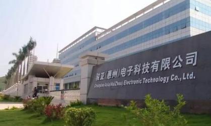 創新智能制造 引領PCB企業發展