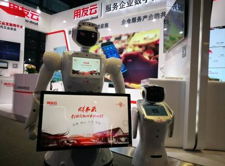 """""""小友""""机器人亮相智博会,智能化数字营销引关注"""