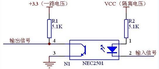 如何判断光藕的好坏  光耦电路设计图介绍