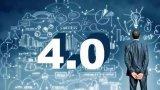 学习工业4.0技术精华,加速实现智能生产