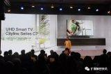 TCL C系列新品——曲面全面屏电视C7