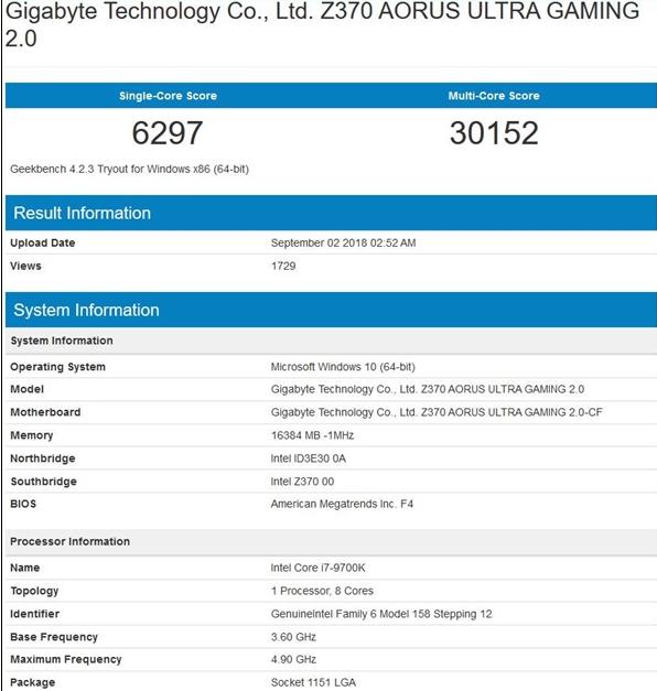 i7-9700K现身跑分库
