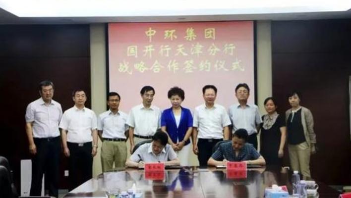 支持国产芯片!中环集团与国开行签署战略合作协议