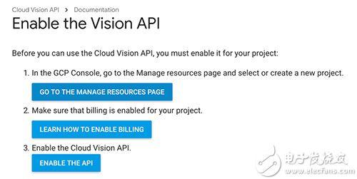 设置用于机器视觉的 Google 云平台需要遵循的主要步骤图片