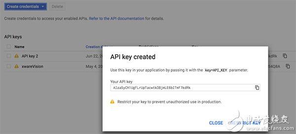 GCP 視覺 API 鍵圖片