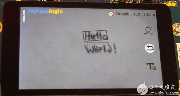 從 Express Logic X-Ware 物聯網平臺的 GCP 視覺 API 所返回結果的屏幕截圖