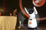 当新餐饮遇上AI机器人,阿里口碑与优必选强强联合