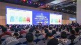 捷通华声携语音识别技术亮相上海国际人工智能展览会
