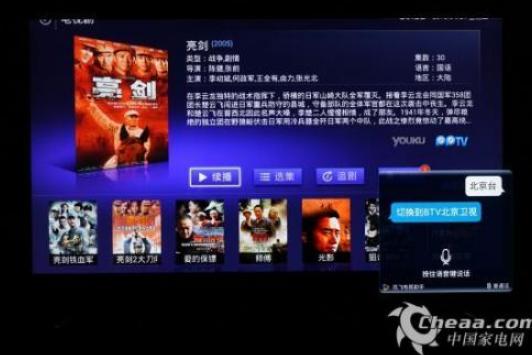 TCL推出新系列语音助手电视,为消费者带来优质的...