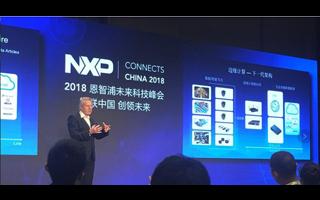 恩智浦宣布收购OmniPHY 加速布局自动驾驶领域
