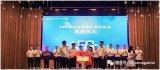 华中首个5G联创行业应用开发实验室成立
