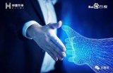 华捷艾米与百度携手共同开拓人工智能市场