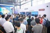 華為推出采用PLC-IoT技術的全聯接智能交通解...